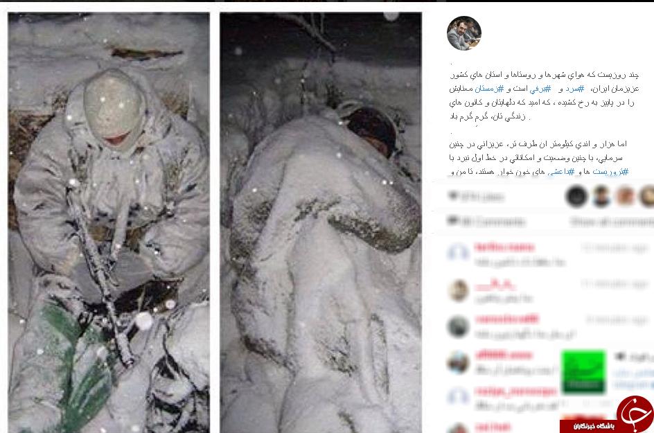 مدافعان حرم زیر برف+عکس