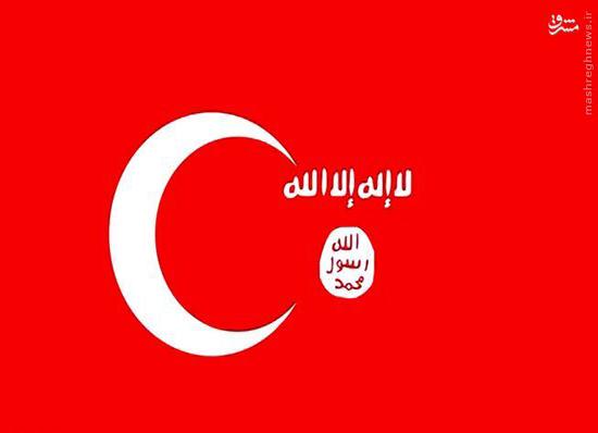 رونمایی از پرچم جدید داعش + عکس