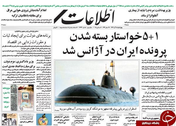 از عبور خاکستری از pmd تا رزمایش ضد تروریستی در تهران
