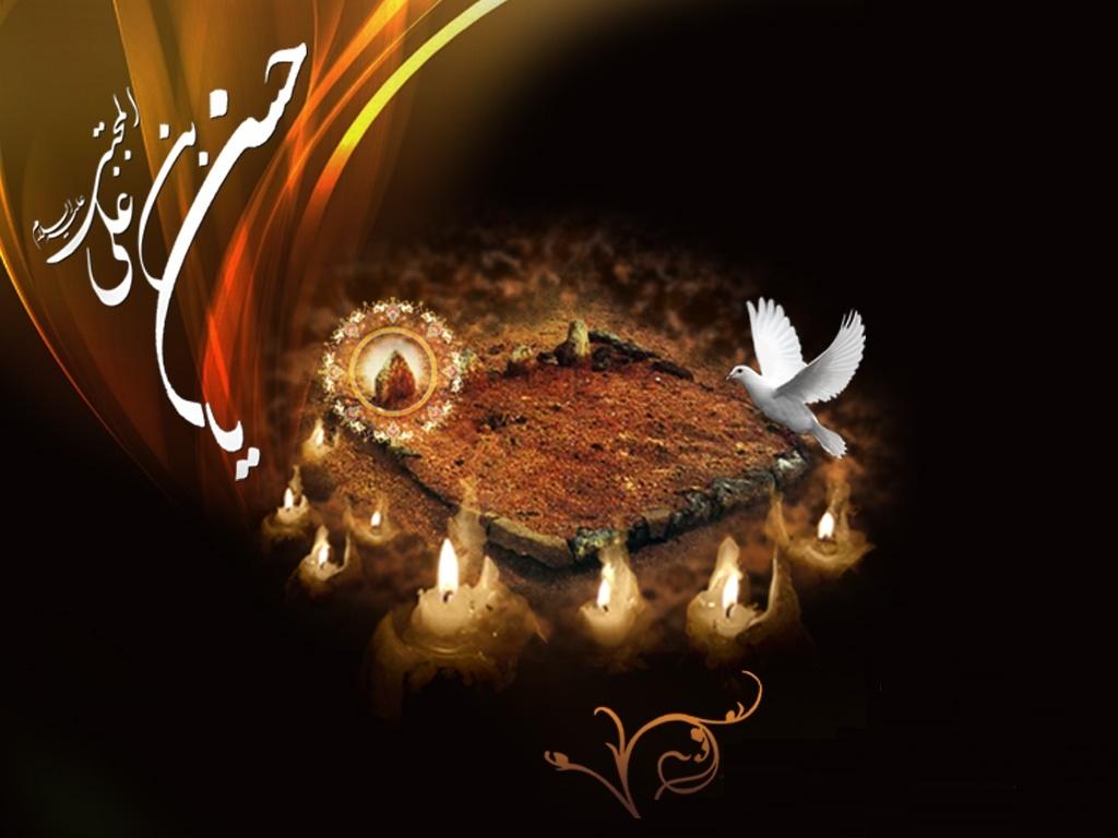 پیامک شهادت امام حسن مجتبی (ع)