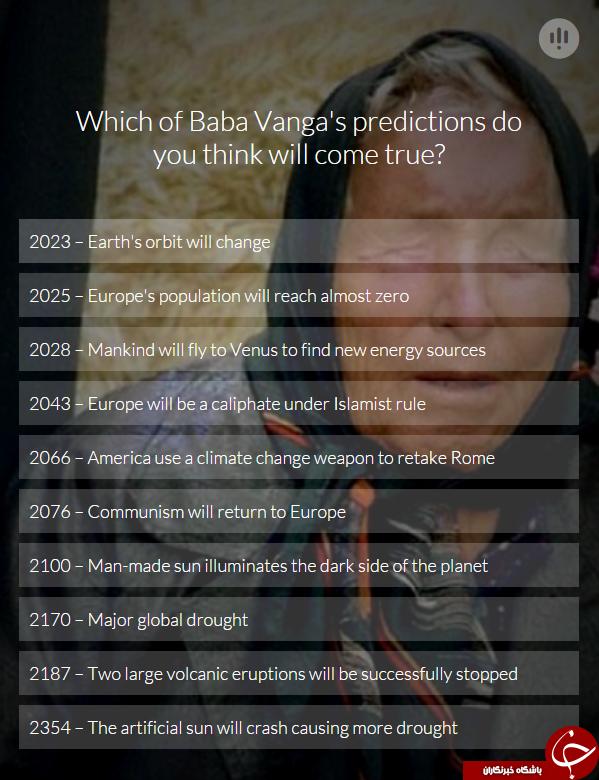 پیشگویی های عجیب پیرزن پیشگو
