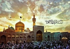 دانلود بهترین آهنگهای اجرا شده برای امام رضا(ع)