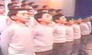 دانلود سرود نوستالژیک دهه شصتیها به نام «رضا رضا»