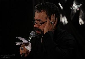 دانلود فیلم مداحی «السلام علیک یا غریب وطن» با نوای محمود کریمی