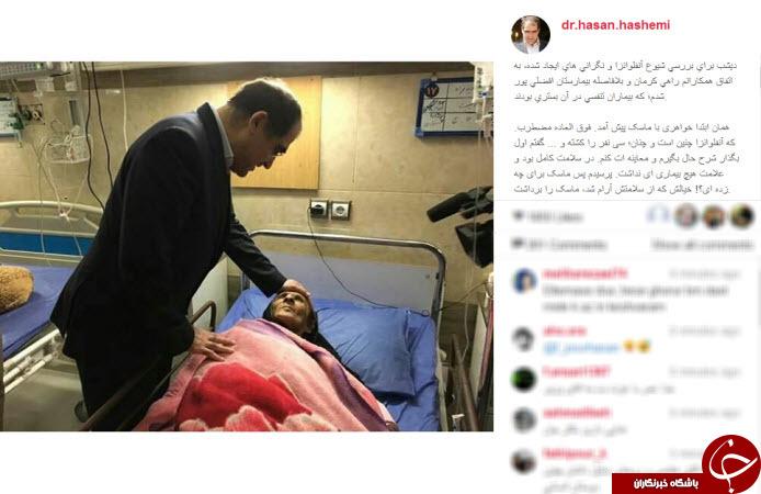 وزیر بهداشت در بستر بیماران مبتلا آنفلونزا +عکس