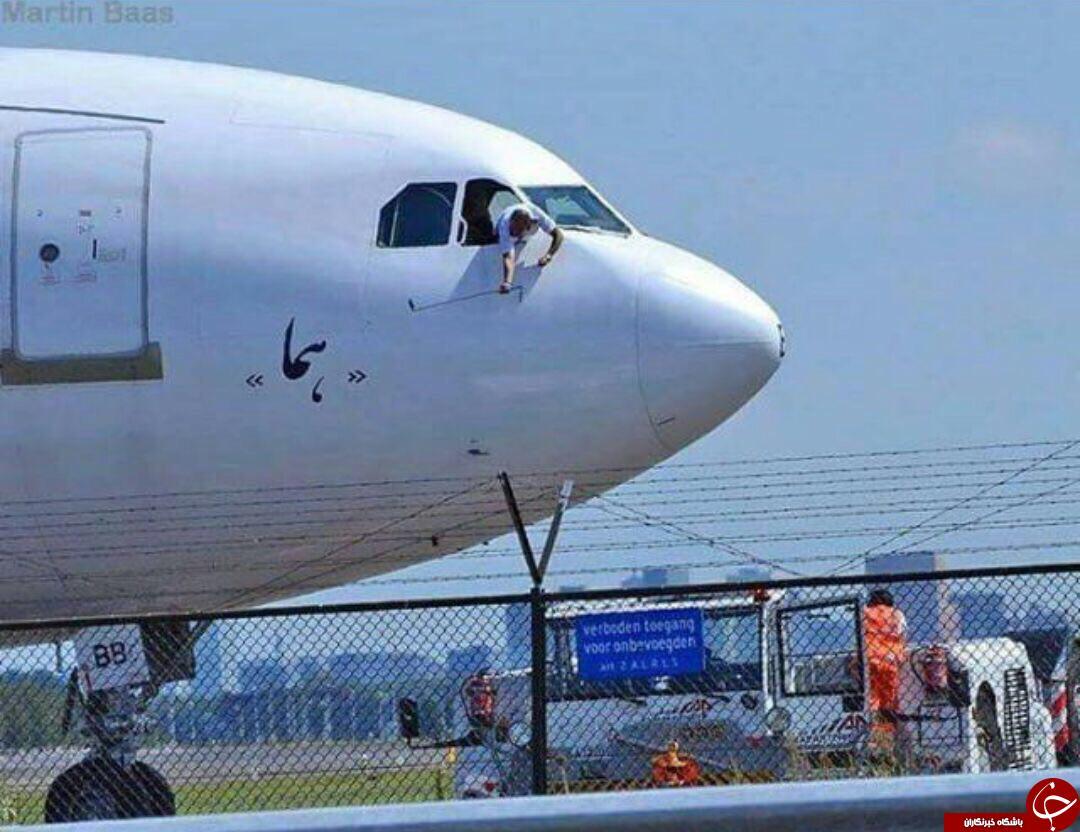 سندروم سلفیی یک خلبان + عکس