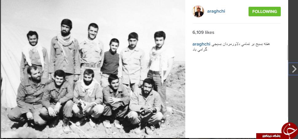 عراقچی در دوران دفاع مقدس +عکس