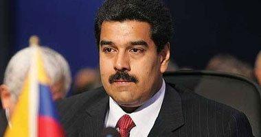 مادورو بر نقش موثر کشورهای عضو  GECF در تعیین قیمت گاز تاکید کرد