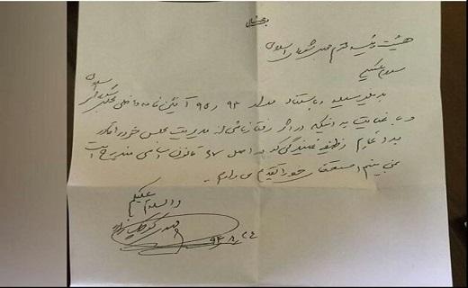 از ورود پوتین به تهران تا استعفای کوچکزاده به خاطر دفن 1700 تُن سیبزمینی