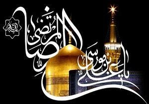 ده خصلت فرد مسلمان در کلام امام رضا(ع)