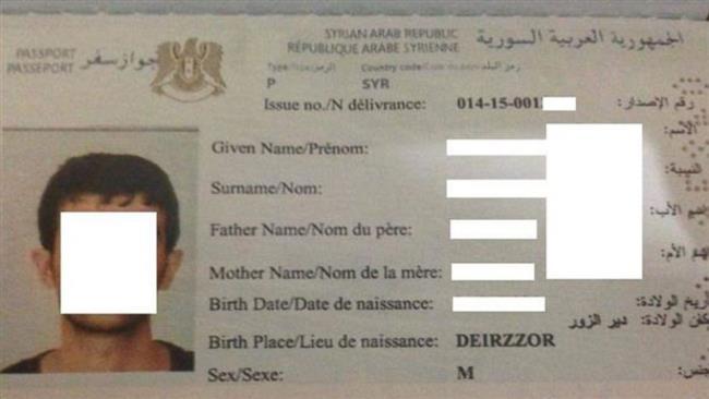 وقتی داعش گذرنامه جعلی صادر میکند