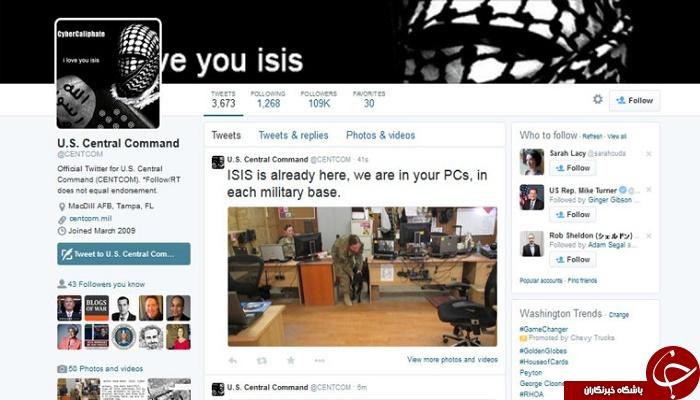 داعش اطلاعات محرمانه مقامات ارشد آمریکا و فرانسه را فاش کرد + تصاویر