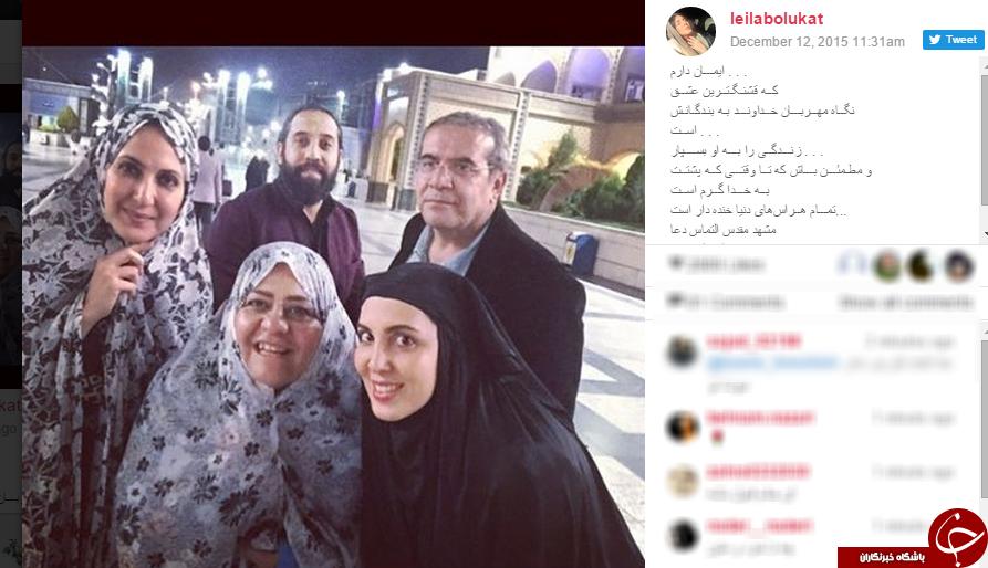 لیلا بلوکات به همراه جمعی از هنرمندان در حرم امام رضا + عکس