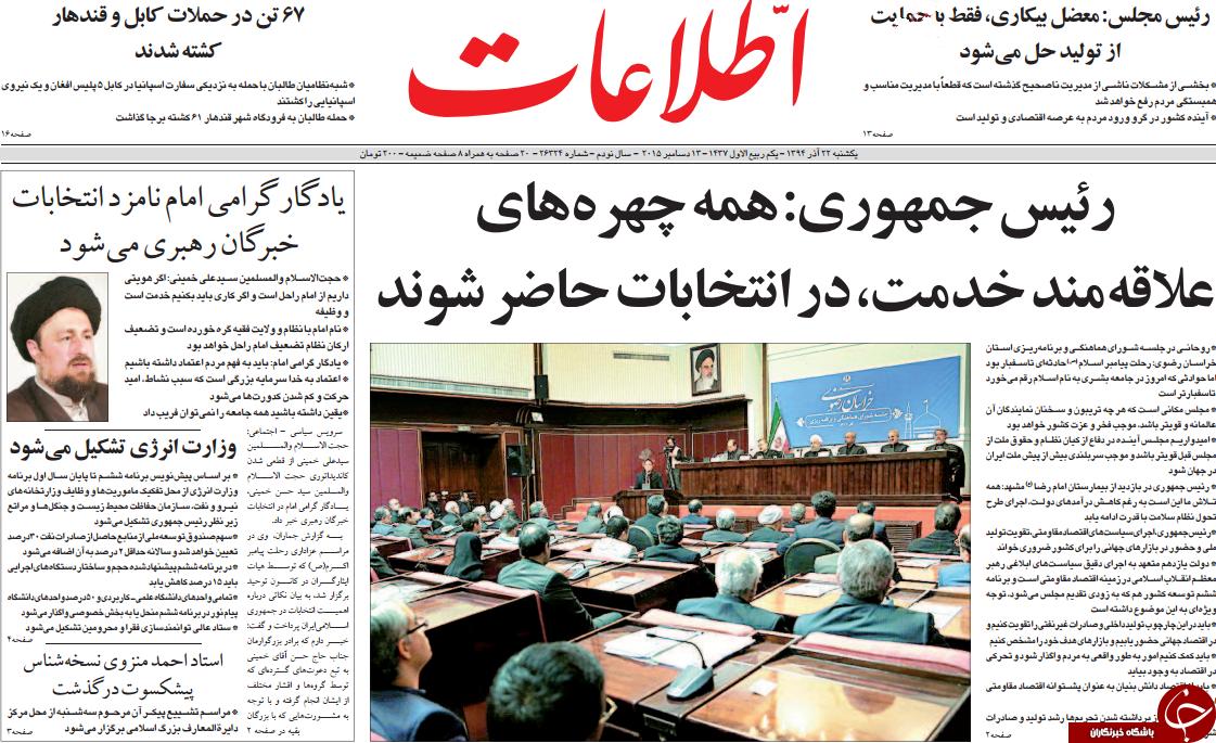 از شوک جهانی از یک طرح ضد ایرانی تا چهارنعل ترکیه در منطقه!