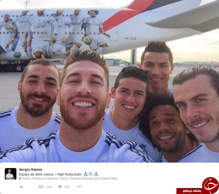 کانال تلگرام تیم رئال مادرید