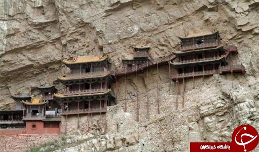 ترسناک ترین معبد دنیادرچین+عکس