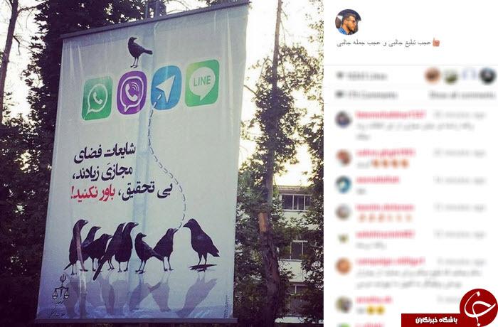 هشدار سیاوش خیرابی درباره شبکه های اجتماعی+ عکس