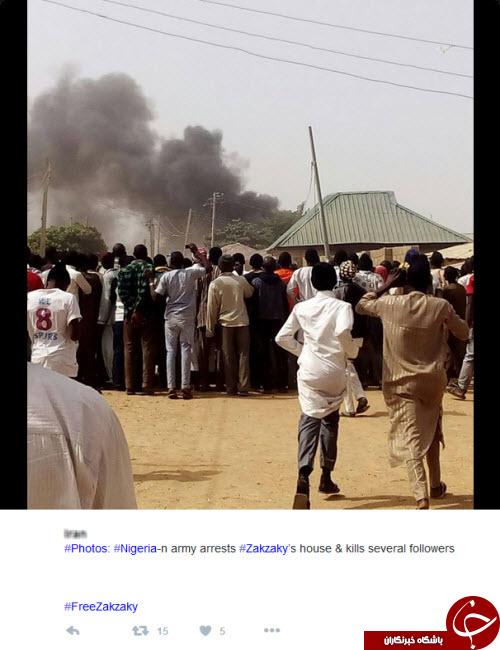 اخبار نیجریه