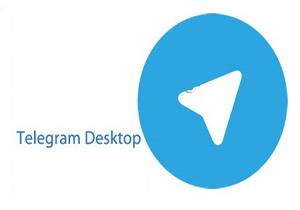 بررسی انتقال سرور تلگرام به ایران