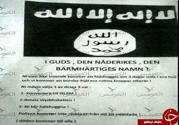 نامه تهدید داعش برای سوئدی ها+ عکس