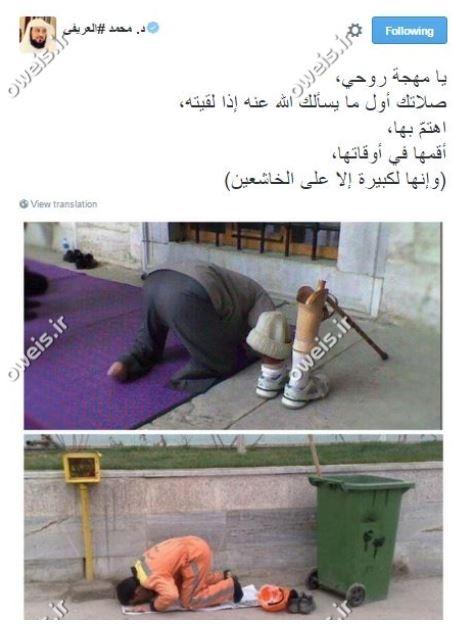 گاف توییتری مفتی جهاد نکاح + سند