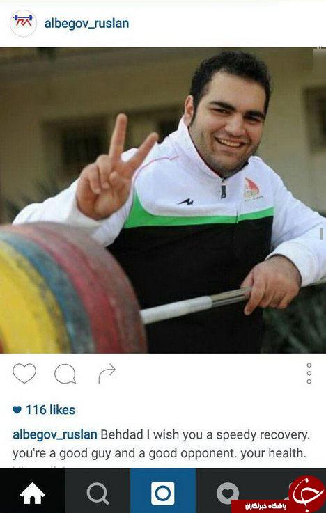 بهداد سلیمی در اینستاگرام البگوف + عکس
