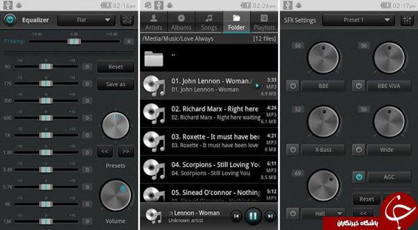پخش موسیقی کیفیت بالا با JetAudio +دانلود