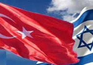 ترکیه و اسرائیل روابط خود را از سر گرفتند