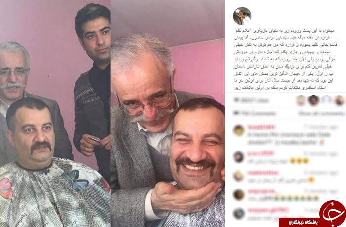 ورود مهراب قاسم خانی به عرصه بازیگری+ عکس