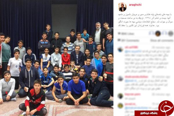 تعجب عراقچی از اطلاعات سیاسی دانش آموزان! + عکس