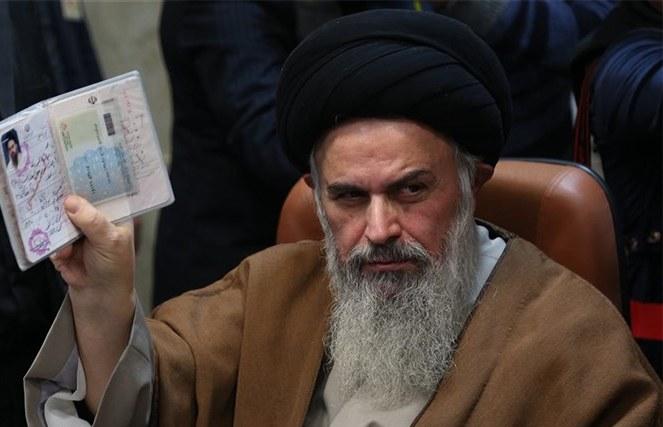 حاشیههای ثبتنام داوطلبین مجلس خبرگان و مجلس شورای اسلامی