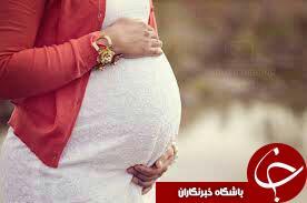 دانستنیهای بارداری از ابتدا تا زایمان + تصاویر