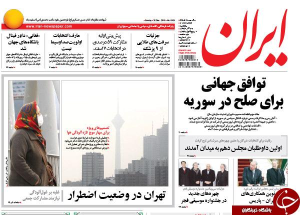از روزهای خاکستری تهران تا دبههای داخلی پساتحریم!