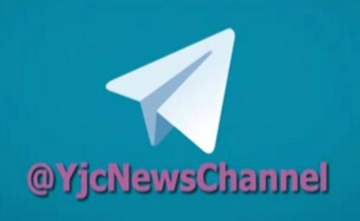 آموزش عضویت در کانال تلگرامی باشگاه خبرنگاران + فیلم