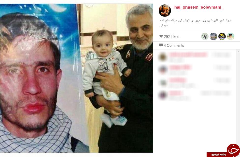 آغوش پدرانه سردار سلیمانی+ عکس