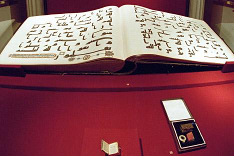 سرگذشت قرآنی که دوشنبه از مسکو به تهران آمد+ تصاویر و سند