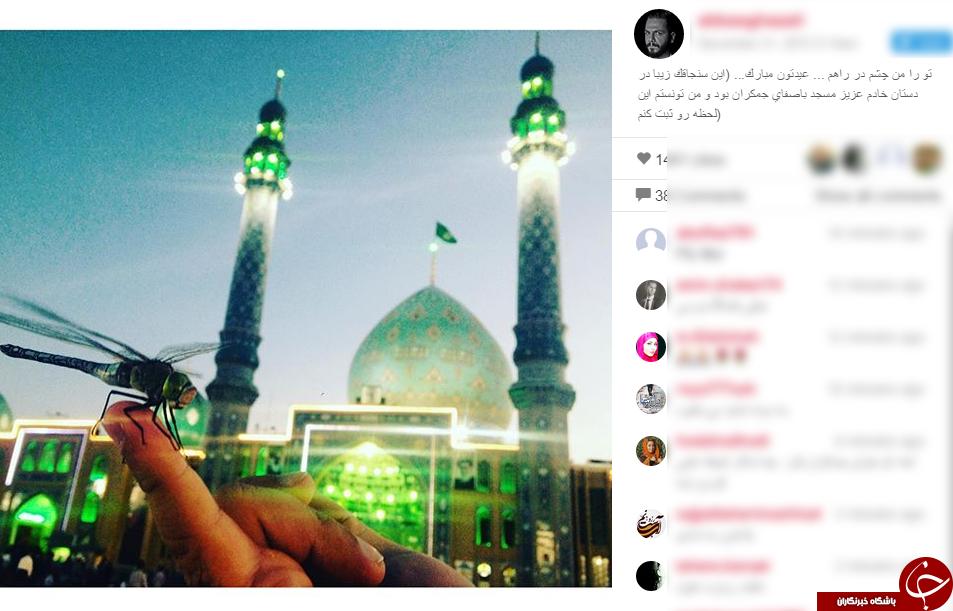 ثبت تصویر زیبا در مسجد مقدس جمکران + اینستاپست