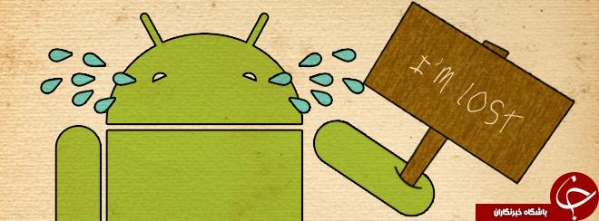 چه برنامه هایی باید روی گوشی نصب شود؟