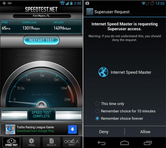 افزایش سرعت اینترنت