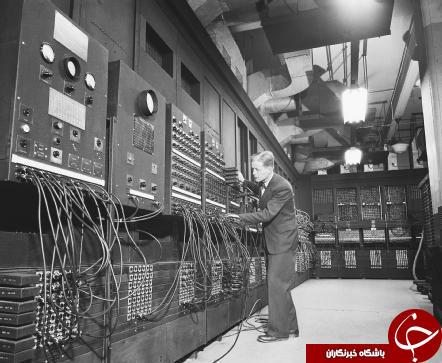 اولین کامپیوتر جهان را دیده اید؟