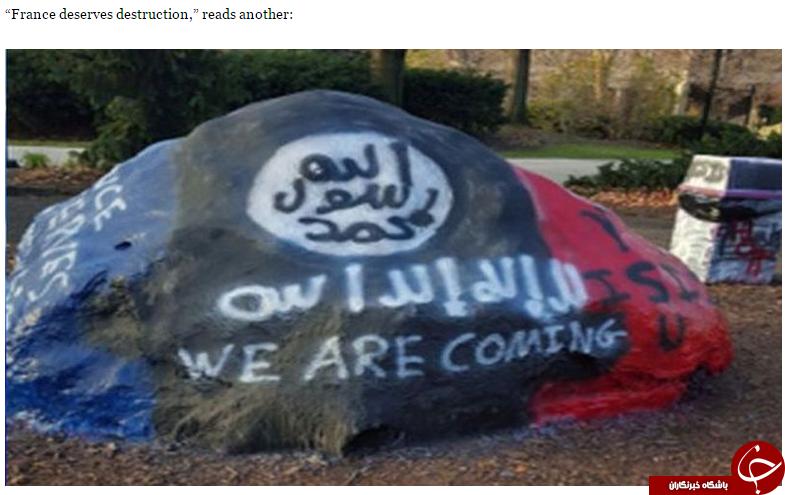 شعار نویسی داعش بیخ گوش آمریکا + تصاویر