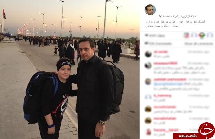 مجری تلویزیون و پسرش در پیاده روی اربعین +عکس