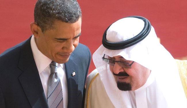 بینظمی  نظام بینالملل با واقع گرایی دولت آمریکا