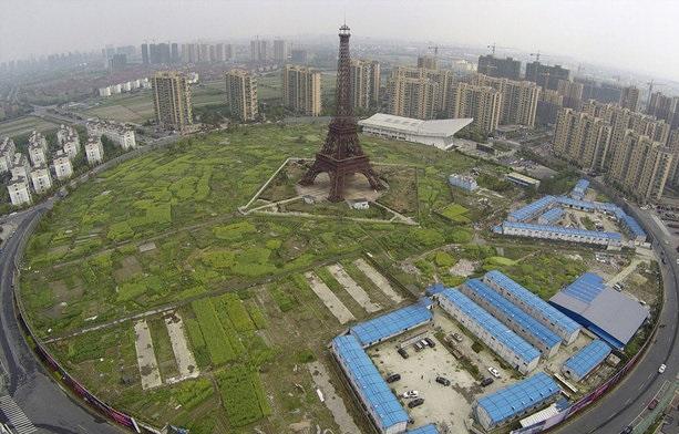 چین در قالب تصویر + عکس