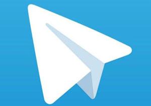 نسخه جدید تلگرام راه را به روی داعش میبندد+ تصاویر