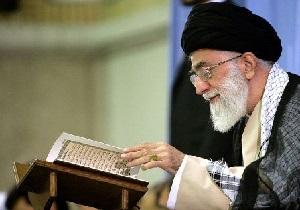 تلاوت زیبای قرآن با نوای مقام معظم رهبری + صوت