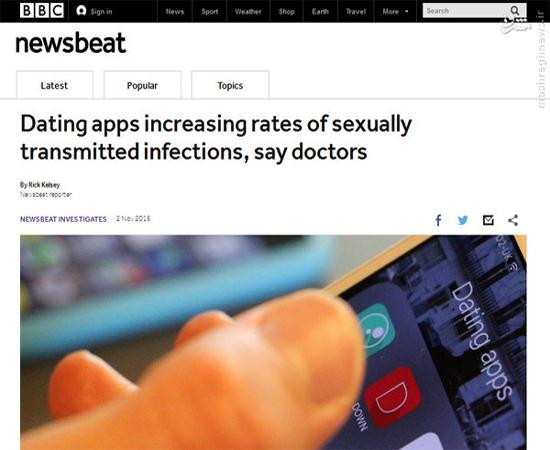 نرم افزار های دوست یابی و افزایش بیماری های جنسی