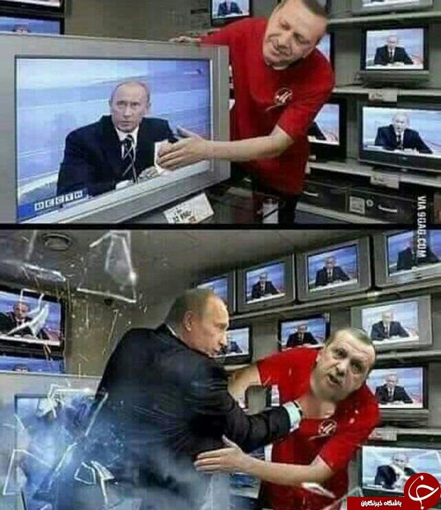 اوج عصبانيت پوتين از اردوغان + عكس