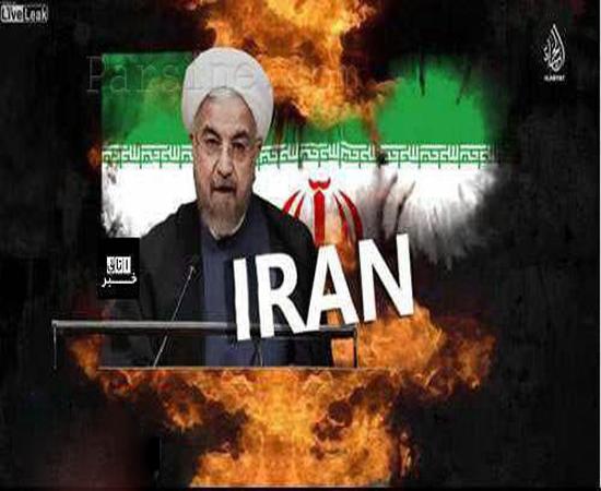 داعش با انتشار تصویر روحانی، رسماً ایران را تهدید کرد!