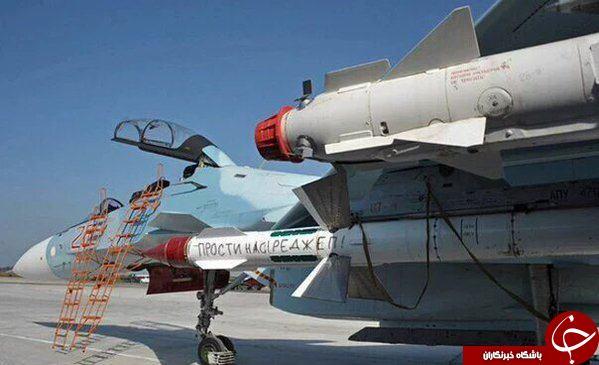 نوشته جالب روی موشک هوا به هوا روسی